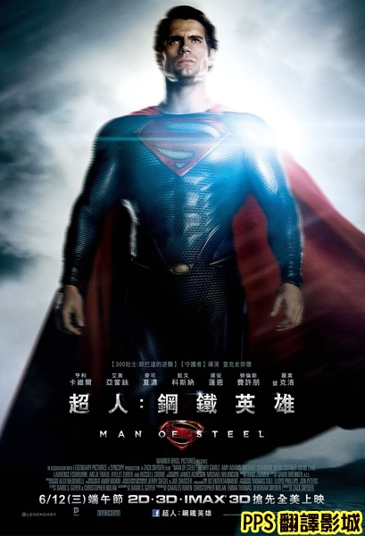 超人:鋼鐵英雄演員/超人钢铁之躯演员man of steel Cast0亨利卡維爾 henry cavill