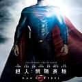 超人:鋼鐵英雄演員/超人钢铁之躯演员man of steel Cast0亨利卡維爾 henry cavill