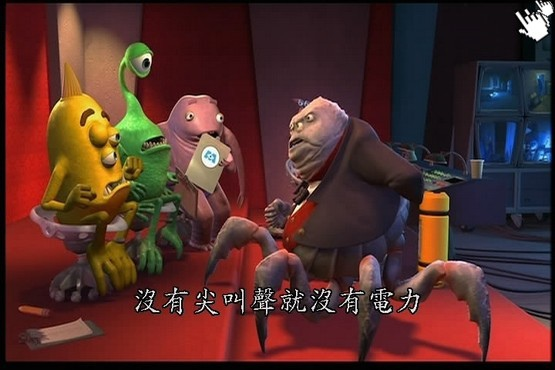 [怪獸大學前集]怪獸電力公司-圖/怪兽电力公司截图Monsters Inc Image.jpg