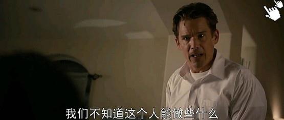 伊森霍克電影國定殺戮日-圖/滅絕遊戲-bt圖/人类清除计划qvod截图the purge Image (1) (複製).jpg