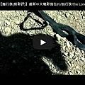 ▼強尼戴普新片【獨行俠】中文電影預告片/独行侠The Lone Ranger-pps翻譯影城▼