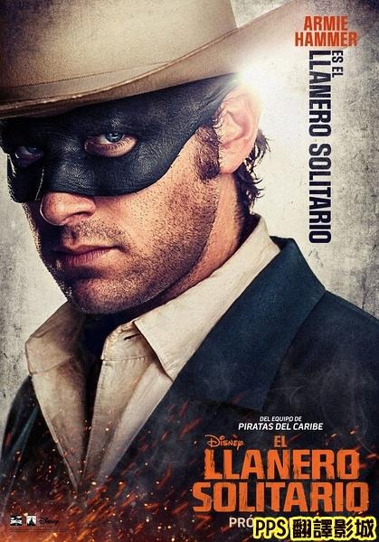 [強尼戴普電影]獨行俠演員/独行侠演员The Lone Ranger Cast艾米漢莫Armie Hammer.jpg