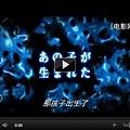 ▼貞子3D續集【貞子3D 2】中文電影預告片贞子3D 2qvod预告片Sadako 2 3D trailer-pps翻譯影城▼