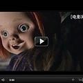 ▼鬼娃恰吉回來囉!【鬼娃魔咒】中文電影預告片鬼娃的诅咒qvod预告片Curse of Chucky trailer-pps翻譯影城▼