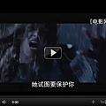 ▼接棒暮光之城【天使聖物骸骨之城】中文電影預告片圣杯神器qvod预告片The Mortal Instruments City of Bones trailer-pps翻譯影城▼