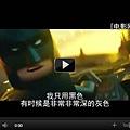 ▼【樂高玩電影】中文電影預告片乐高大电影qvod预告片Lego(2014)trailer-pps翻譯影城▼