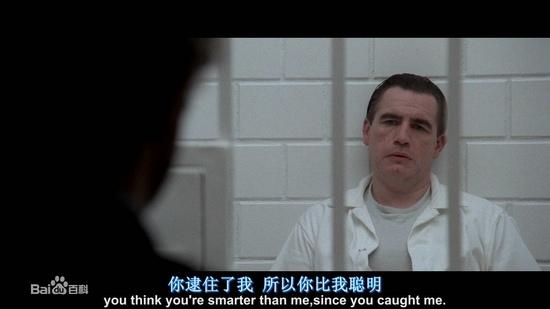 1987大懸案(孽欲杀人夜)Manhunter-.jpg