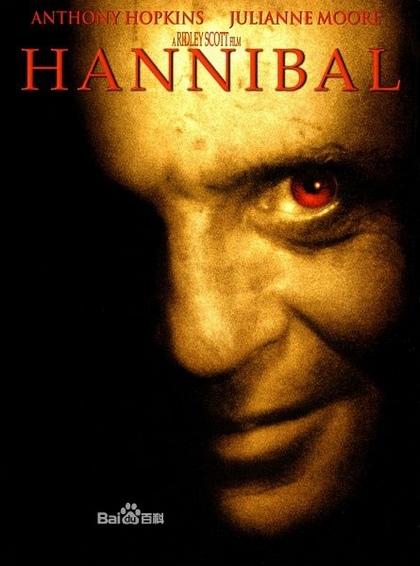 電影人魔(汉尼拔)Hannibal(2001).jpg