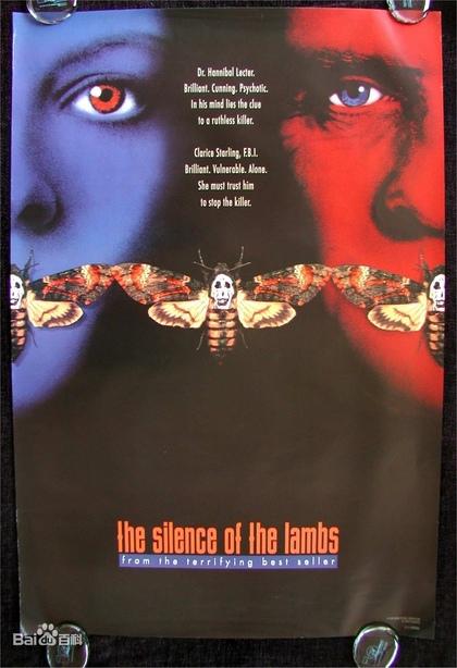 電影沉默的羔羊The Silence of the Lambs(1991).jpg