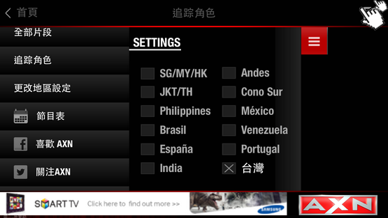 《雙面人魔第二螢幕APP》汉尼拔2013 app Hannibal Season每周一晚上10點.png