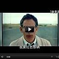 ▼班史提勒自導自演【白日夢冒險王】最新中文電影預告片/白日梦想家qvod预告片The Secret Life of Walter Mitty Trailer-pps翻譯影城▼