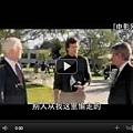 電影【賈伯斯傳奇】終極版中文預告片/乔布斯qvod预告片Jobs Trailer-pps翻譯影城