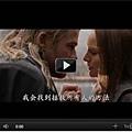 索爾回來啦【雷神索爾2:黑暗世界】終極版中文電影預告片/雷神奇俠2預告片/雷神2:黑暗世界qvod預告片/hor 2 The Dark World trailer-pps翻譯影城