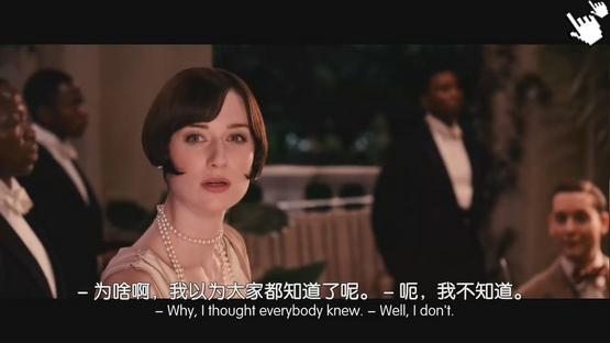 [李奧納多狄卡皮歐電影]大亨小傳-圖/了不起的盖茨比qvod截图the great gatsby screenshot.jpg