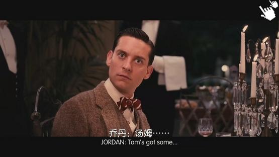 [李奧納多狄卡皮歐電影]大亨小傳-圖/了不起的盖茨比qvod截图the great gatsby screenshot (1).jpg
