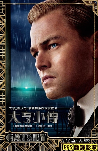 電影大亨小傳演員/了不起的盖茨比演员the great gatsby Cast李奧納多狄卡皮歐Leonardo DiCaprio