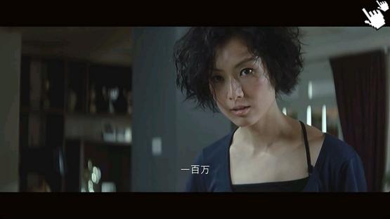 [劉德華鄭秀文電影]盲探-圖/盲探qvod截图Blind Detective Screenshot (1)
