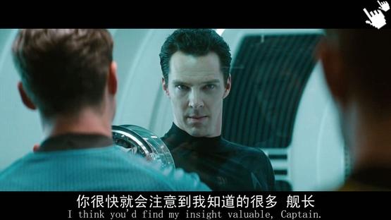 [星際爭霸戰2電影]闇黑無界 星際爭霸戰-圖/星空奇遇記 黑域時空-圖/星际迷航暗黑无界qvod截图Star Trek Into Darkness Screenshot