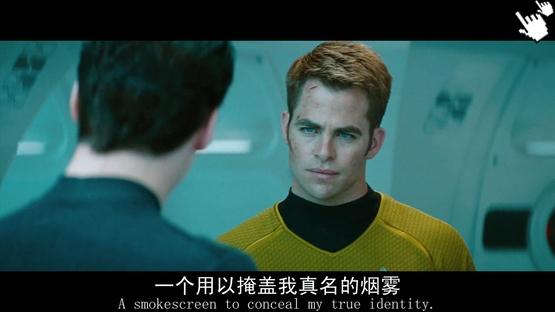 [星際爭霸戰2電影]闇黑無界 星際爭霸戰-圖/星空奇遇記 黑域時空-圖/星际迷航暗黑无界qvod截图Star Trek Into Darkness Screenshot (1)