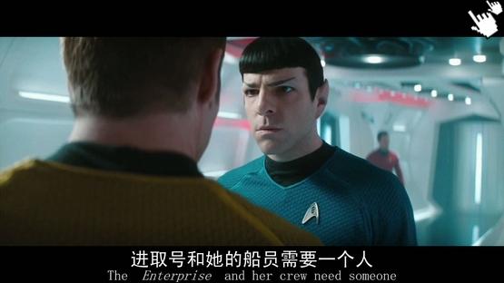 [星際爭霸戰2電影]闇黑無界 星際爭霸戰-圖/星空奇遇記 黑域時空-圖/星际迷航暗黑无界qvod截图Star Trek Into Darkness Screenshot (3)