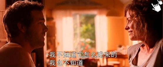 [萊恩雷諾斯電影]降魔戰警-圖/衰鬼刑警-圖/冥界警局qvod截图R.I.P.D Screenshot (1)