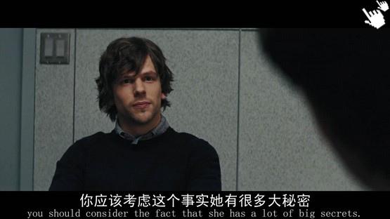 電影出神入化-圖/非常盜-圖/惊天魔盗团qvod截图now you see me Screenshot (1)
