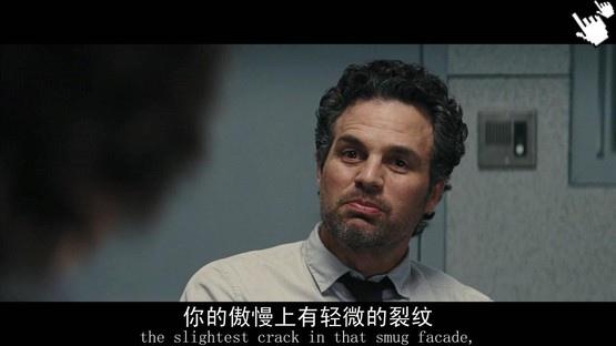電影出神入化-圖/非常盜-圖/惊天魔盗团qvod截图now you see me Screenshot