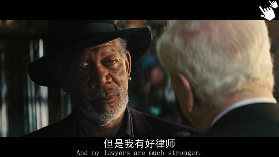 電影出神入化-圖/非常盜-圖/惊天魔盗团qvod截图now you see me Screenshot (2)