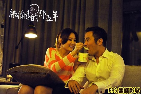 [張孝全白百何電影]被偷走的那五年演員/被偷走的那五年演员3范瑋琪范玮琪