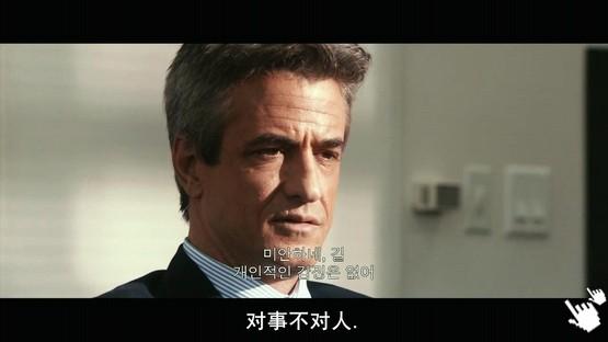 [艾希頓庫奇電影]賈伯斯-圖/電影喬布斯-圖/乔布斯传qvod截图Jobs movie download (2)
