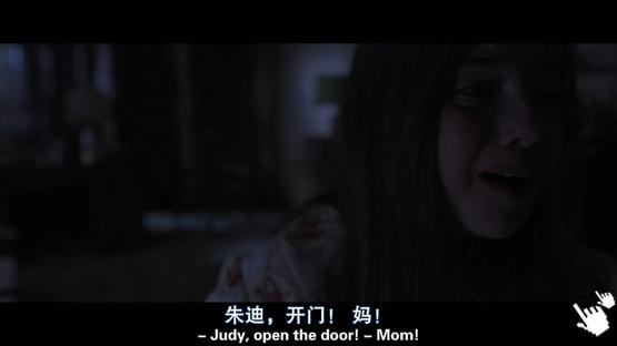 [奪魂鋸導演電影]厲陰宅-圖/詭屋驚凶實錄-圖/招魂qvod截图bt The Conjuring Screenshot