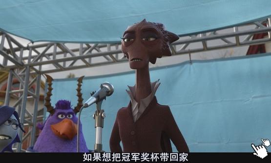 [怪獸電力公司2]電影怪獸大學-圖/怪兽大学qvod截图bt Monsters University Screenshot