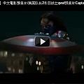 【美國隊長2酷寒戰士】中文電影預告片/美国队长2冬日战士qvod预告片Captain America 2 The Winter Soldier-pps翻譯影城