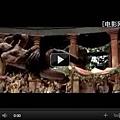 大力士海格力斯【鋼鐵力士】最新中文電影預告片/大力神3D qvod预告片Hercules: The Legend Begins Trailer-pps翻譯影城