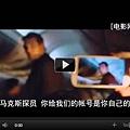 連恩尼遜【空中救援】中文電影預告片/永不停歇qvod预告片Non-Stop trailer-pps翻譯影城