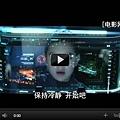 哈里遜福特【戰爭遊戲】中文電影預告片/宇宙生還戰—安達的戰爭遊戲預告/安德的游戏qvod预告片Ender's Game trailer-pps翻譯影城