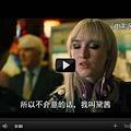 莎瑞絲羅娜【我的生存之道】中文電影預告片/我将如何生存qvod预告片How I Live Now trailer-pps翻譯影城
