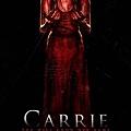 [克蘿伊摩蕾茲電影]魔女嘉莉演員/血腥嘉莉演員/魔女嘉莉演员Carrie 2013 cast克蘿伊摩蕾茲chloe moretz