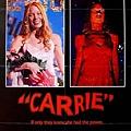 1976舊版魔女嘉莉海報/1976舊版血腥嘉莉海報/旧版魔女嘉莉海报1976 Carrie Poster