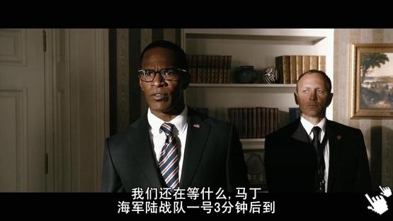 [查寧塔圖電影]白宮末日-圖/白宮末日bt惊天危机qvod截图White House Down screenshot│