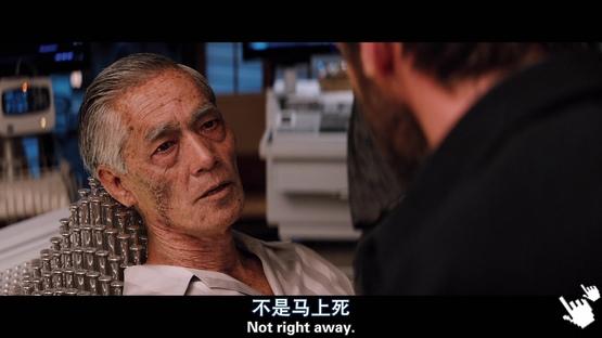 [休傑克曼電影]金鋼狼2武士之戰-圖/狼人2武士激戰bt金刚狼2 qvod截图The Wolverine Screenshot (1)