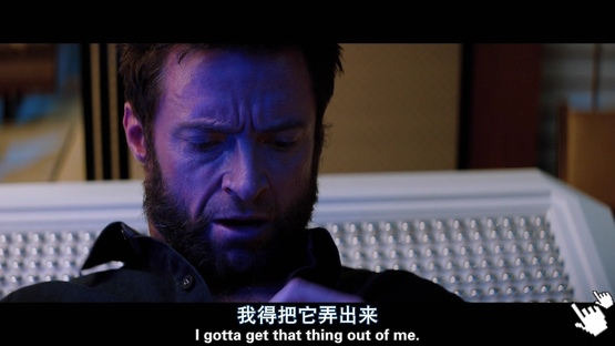 [休傑克曼電影]金鋼狼2武士之戰-圖/狼人2武士激戰bt金刚狼2 qvod截图The Wolverine Screenshot (2)