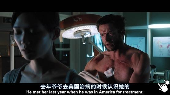 [休傑克曼電影]金鋼狼2武士之戰-圖/狼人2武士激戰bt金刚狼2 qvod截图The Wolverine Screenshot
