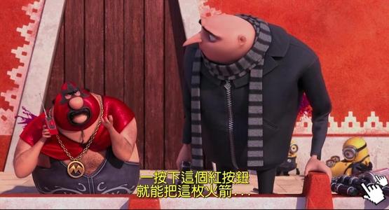 電影神偷奶爸2-圖/圖壞蛋獎門人2 bt卑鄙的我2 qvod截图Despicable Me 2 Screenshot (2)│