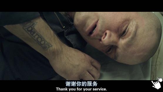 [麥特戴蒙電影]極樂世界-圖/極樂世界bt极乐空间qvod截图2013 Elysium screenshot