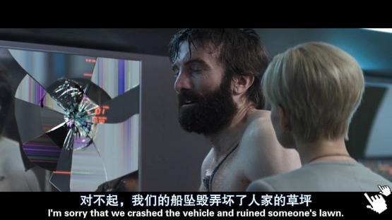 [麥特戴蒙電影]極樂世界-圖/極樂世界bt极乐空间qvod截图2013 Elysium screenshot (2)