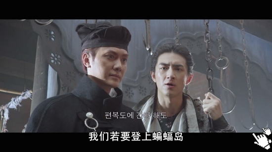 狄仁傑之神都龍王-圖bt狄仁杰之神都龙王qvod截图Young Detective Dee Rise of the sea dragon screenshot (1)│