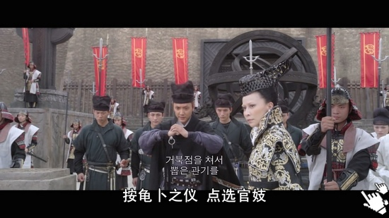 狄仁傑之神都龍王-圖bt狄仁杰之神都龙王qvod截图Young Detective Dee Rise of the sea dragon screenshot (3)│