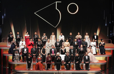 第50屆台灣電影金馬獎眾星雲集/第50届台湾电影金马奖众星云集