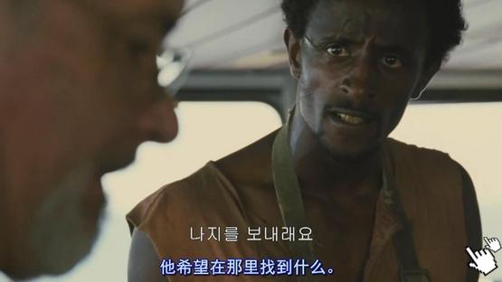 [湯姆漢克斯電影]怒海劫-圖/盜海狙擊bt菲利普斯船长qvod截图Captain Phillips Screenshot (1)